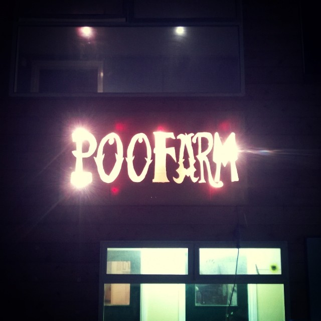 Knocked up a light for the poo yard! #light#sign#design#pootopia